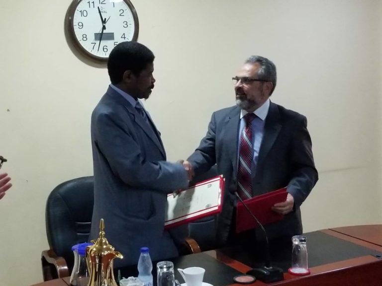 اتفاقية مع جامعة السودان للعلوم والتكنولوجيا
