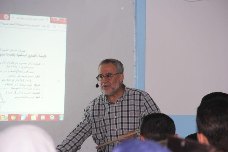 افتتاح فرع للجامعة في الشمال السوري وتكليف الدكتور مازن السعود رئيساً للجامعة