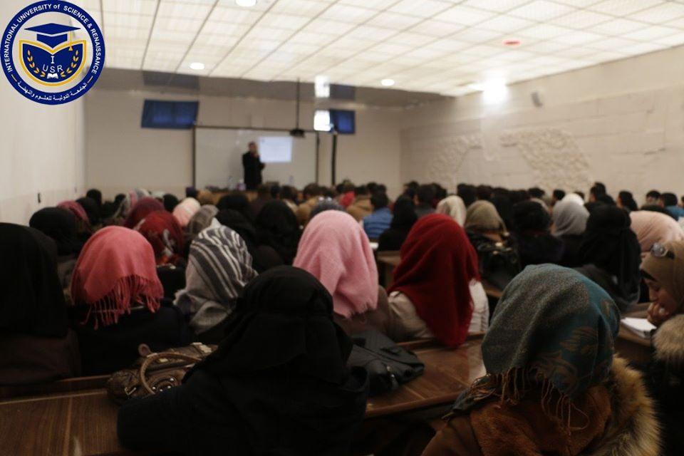 ندوة حوارية بعنوان إمبرطورية التغيير للدكتور عبد الفتاح محمد هادي