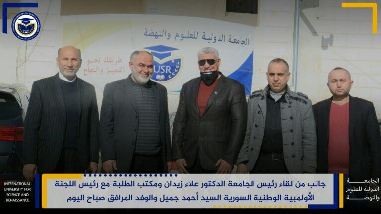 مقتطفات من زيارة رئيس اللجنة الاولمبية الوطنية السورية السيد احمد جميل العلي للجامعة