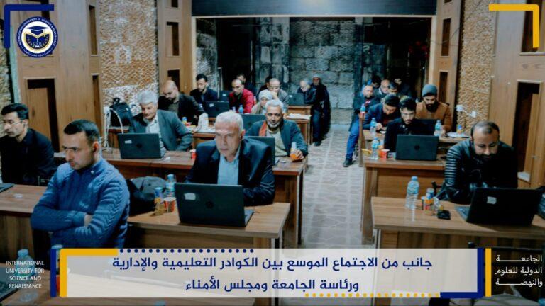 جانب من اجتماع مجلس أمناء الجامعة مع الكادر التدريسي والإداري للجامعة