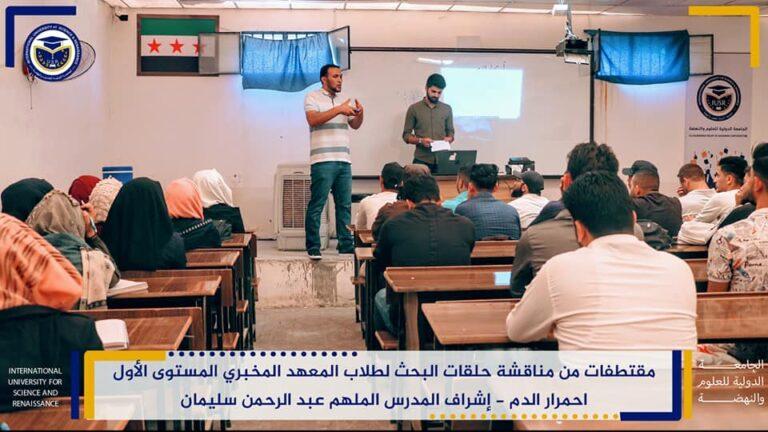 مناقشة حلقات بحث بإشراف المدرس عبد الرحمن سليمان