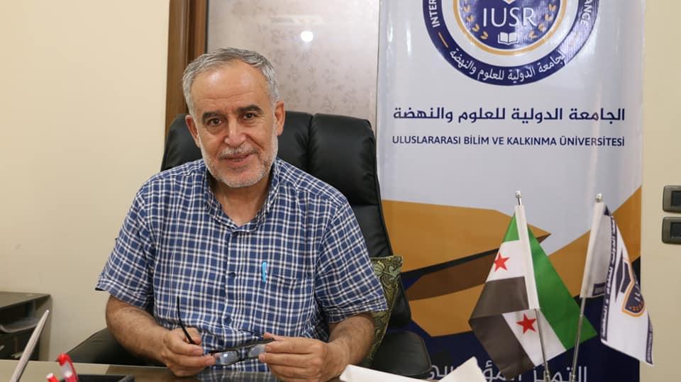 استلام الدكتور مازن السعود رئاسة الجامعة الدولية للعلوم والنهضة